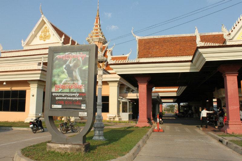 Xin visa tại cửa khẩu Mộc Bài